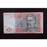 Украина 10 гривен 2013
