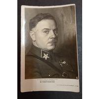 Открытка 1937 год К.Е.Ворошилов