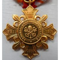 200. Медаль ватикана*