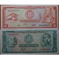 Перу. 5+10 соль де оро. 1974-75 год