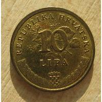 Хорватия 10 липа 2007 год