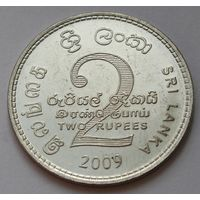 Шри-Ланка 2 рупии, 2009 г.