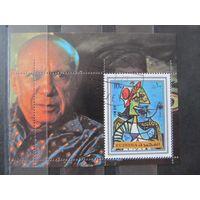 Фуджейра 1973 Живопись Пабло Пикассо блок