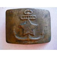 Пряжка ВМФ СССР