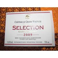Selection 2009