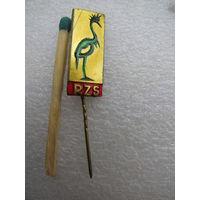 Знак. RZS (зоопарк) (тяжёлый, иголка)
