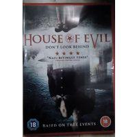 DVD Terror Has No Shape (на английском)