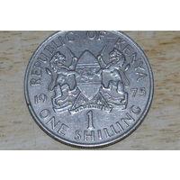 Кения 1 шиллинг 1975