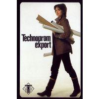 Технопромэкспорт