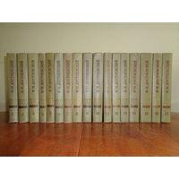 Ф. М. Достоевский. Собрание сочинений в 17 томах