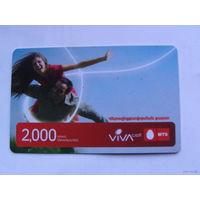 Армения телефонная карта VIVA MTS для пополнения щёта на 2000 драм  распродажа