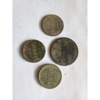 Сборный лот монет Александр 2