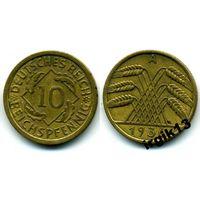 Монеты германии купить в москве ася евро