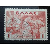 Греция 1935 мифология, солнечная колесница