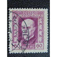 Чехословакия  1925 г.  Т. Масарик.