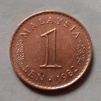 1 сен, Малайзия 1982 г.
