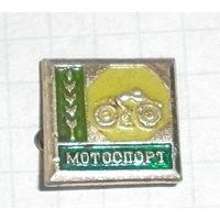 "Значок ""Мотоспорт"""