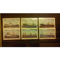Корабли, флот, транспорт, марки, Кабо-Верде, 1980