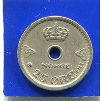 Норвегия 25 эре 1927