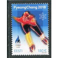 Эстония. Зимние олимпийские игры в Южной Корее