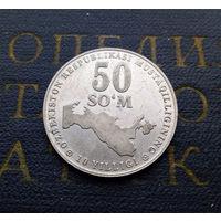 50 сумов (сом) 2001 10 лет независимости Узбекистан #01