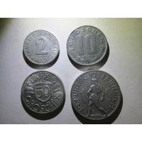 Набор монет старой Австрии. Распродажа