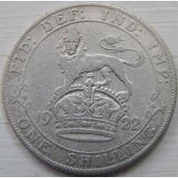 11. Великобритания 1 шиллинг 1922 год. серебро