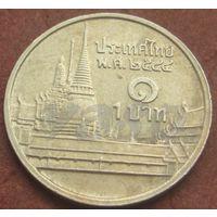 5063:  1 бат 2001 Тайланд