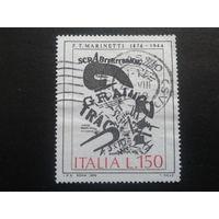 Италия 1976 итальянское искусство