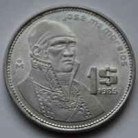 Мексика, 1 песо 1985 г