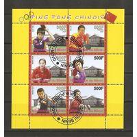 Бенин 2008 Настольный теннис