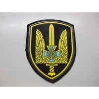 Шеврон АЛЬФА СБУ Украина