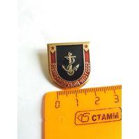 Значок из СССР ВМФ якорь алюминь