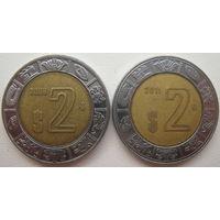 Мексика 2 песо 2008, 2011 гг. Цена за 1 шт. (g)