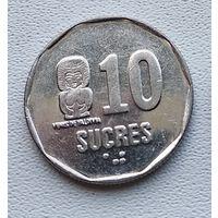 Эквадор 10 сукре, 1991 2-15-27