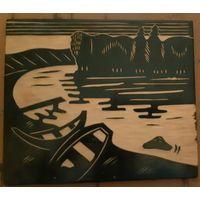Картина (панно)Пейзаж с лодками, дерево. СССР