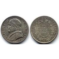 1 лира 1867 - XXI R, Ватикан, Пий IX, XXI год понтификата. Коллекционное состояние