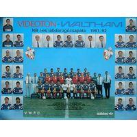Постер футбольного клуба Videoton-Waltham (Венгрия))