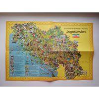 Карта Югославия