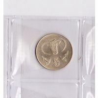 5 центов 2001 Кипр. Возможен обмен