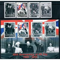 60 лет Победы Гибралтар 2005 год серия из 4-х марок и 1 блока