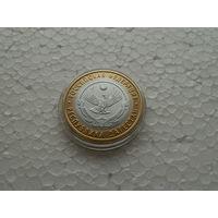 Монета 100 рублей 2013г. республика дагестан, Unc. распродажа