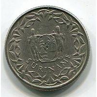 СУРИНАМ - 25 ЦЕНТОВ 1976