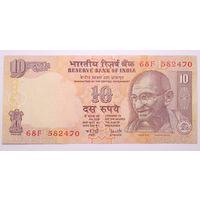 Индия, 10 рупий, - (БЕЗ УКАЗАНИЯ ГОДА ВЫПУСКА) -
