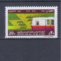 [1463] Египет 1997. Метро.Поезда,локомотивы. Одиночный выпуск. MNH
