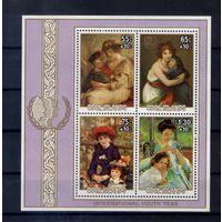 Картины с матерями и  детьми на марках острова Кука