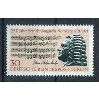 Берлин - 1971г. - Иоганн Себастьян Бах, композитор. Бранденбургский концерт - полная серия, MNH [Mi 392] - 1 марка