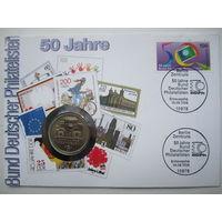 ГДР. 5 марок 1990. 500 лет почте. Конверт, марки  ПС-54