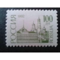 Россия 1992 стандарт 100 руб
