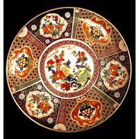 Декоративная винтажная японская тарелка.